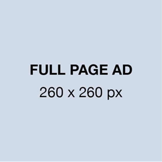 13-260x260-blank