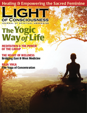 The Yogic Way of Life