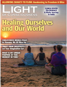 Upcoming Light of Consciousness Issue