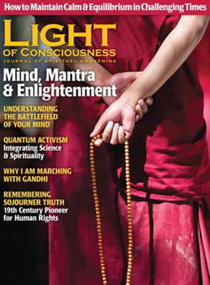 Mind, Mantra & Enlightenment