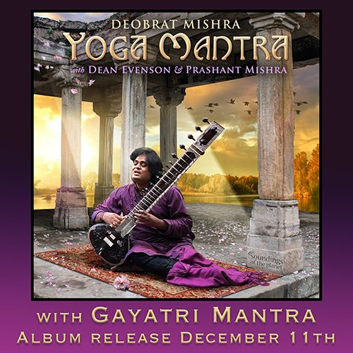 Yoga-Mantra